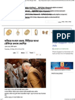 Bengali News and Latest News From Kolkata, Bengal, West Bengal, India and World - ABP Ananda Formerly Star Ananda1