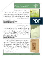 Ibn al-Arabi Foundation (Book List 2014)