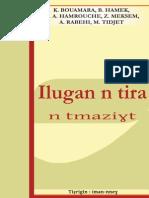 Ilugan n Tira n Tmazight-taqbaylit (Orthographe de Tamazight-kabyle) Sɣur K. Bouamara & Al.