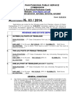Advt No.3 2014 (1)