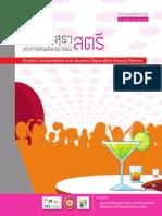 Mental Health-Alcohol Among Women