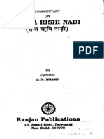 Sapta Rishi Nadi by J N Bhasin