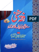 Fiqa Hanafi Sey Deobandion Ka Irtidad by Mufti Nizam Uddin Misbahi