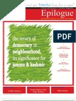 Epilogue March 2008