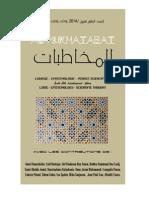AL-MUKHATABAT_N°_10