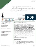 Wikipediasdfs