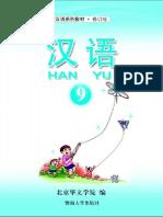 Hanyu9