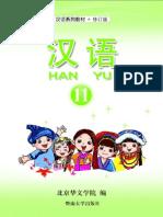 Hanyu 11