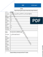 RPMT Question Paper With Answers - 28 May 2014 - Session 2 by AglaSem.Com