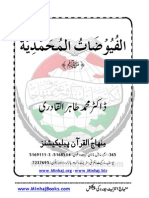 Al-fayoozat-e-Muhammadiya Part 1