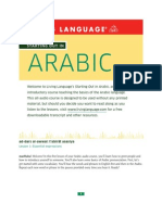 Arabic Language Learning