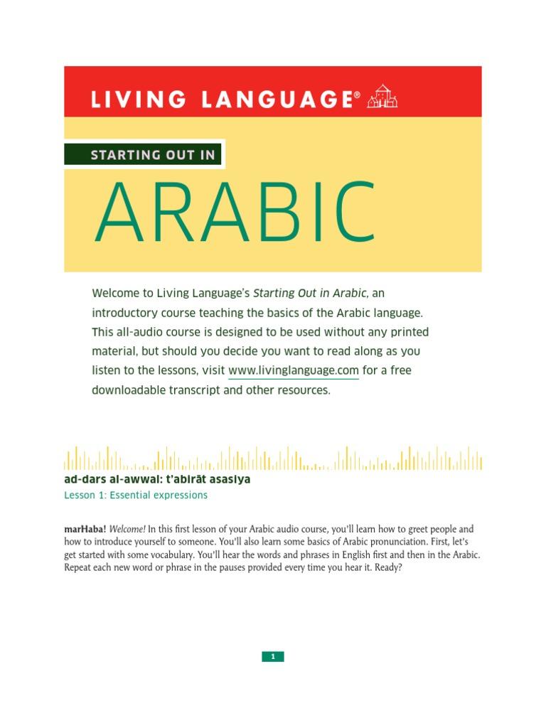 Arabic Language Learning Grammatical Gender Plural