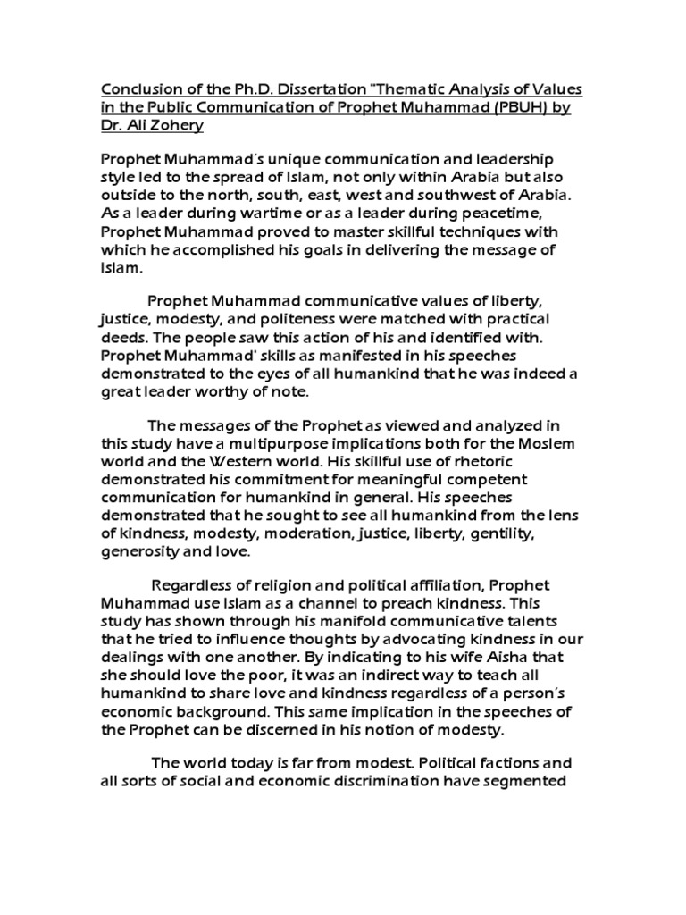 English Essay Internet Essay About Racism And Discrimination Today Proposal Argument Essay Examples also High School Argumentative Essay Examples Shvo Catalyst Synthesis Essay  Coaching E Gesto De Pessoas  Analysis Essay Thesis Example