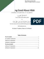 """""""I am as My servant thinks of Me."""" by Ibn Hajar al-Asqalani, al-Nawawi & al-Manawi"""