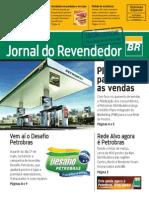 Pim Petrobras