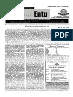 Thalai Entu - 01.06.2014