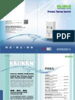 Kau Kan 2012 Catalog