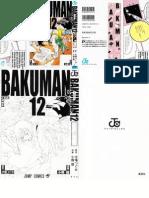 Bakuman-v12