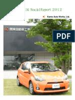 kantou_en