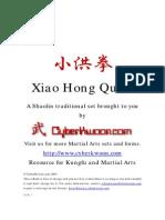 E-Book - Kung Fu Movements
