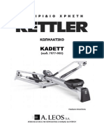 KADETT KETTLER instructions greek