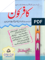 Kafar Kon by Allama Umair Mehmood Siddiqui