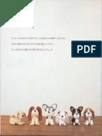 Ami Ami Dogs 2624
