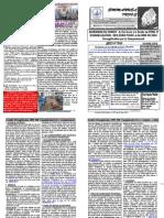 EMMANUEL Infos (Numéro 118 du 01 Juin 2014)
