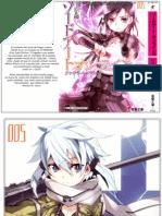 Sword Art Online VOL.5 by [CfnF]