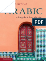 Arabic Linguistics Study Doc
