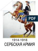 Serbian Army 1914-1918