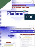 PlatformicsLite