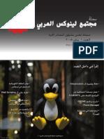 LAC Magazine 01