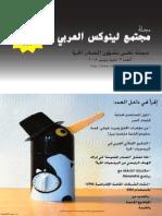 LAC Magazine 03