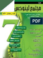 LAC Magazine 07