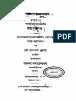 ASS 028 Brahma Puranam of Vedavyasa 1895