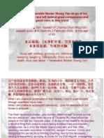 108 Adages Master Shen Yan