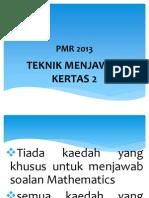 PMR 2013