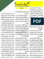 Taalluq Billah.pdf