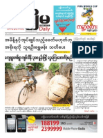 Mizzima Newspaper Vol.3 No.64 (5!6!2014) PDF