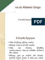 Oficina Do Alfabeto Grego.O Médico Está Vindo
