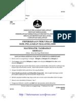 Add Math Spm Trial 2008 Kelantan p2 Ans