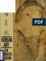 Korean Art - From the Brooklyn Museum Collection (Art eBook)
