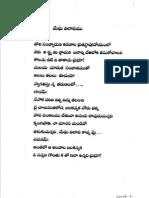 MEGHA VILAPAM PAGE 1
