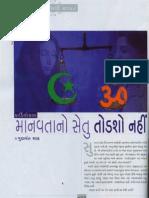 Gunvant Shah_Chitralekha_Dipotsavi