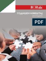 Годишен Извештај на Комисијата за заштита од дискриминација за 2013