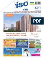 Aviso (DN) - Part 1 - 21 /643/