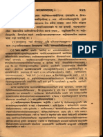 Laghu Shabdendu Shekhar Avyayi Bhava - Govinda Shastri_Part3