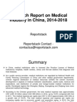 Research Report on Medical Industry in China, 2014-2018