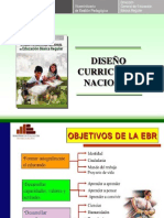 Educacion Basica Regular